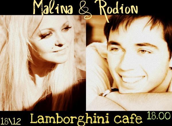 Malina&Rodion